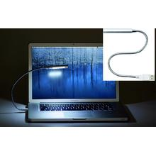 Laptoplámpa