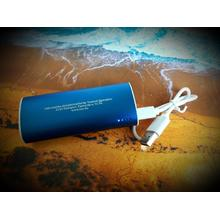 Cufton USB power bank cufton-power-bank.jpg